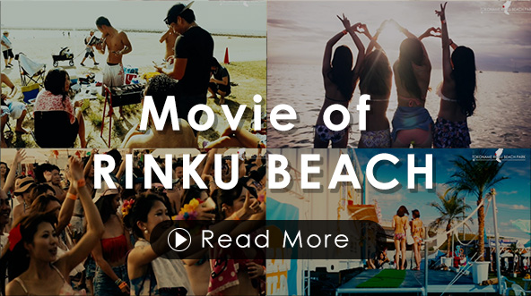 movie of rinku beach